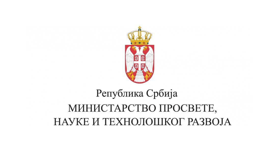 МПСНТР